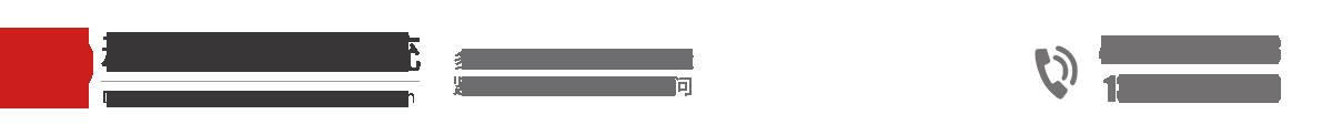 沧州市久泰钢管有限公司-贝博app体育官网管-ballbet贝博官网下载-贝博app体育贝博app体育官网管厂家